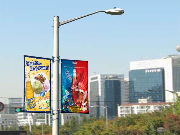 porta banner doble - btl-pop-publicidad-venta-de-banners-publicidad exterior-lima-peru